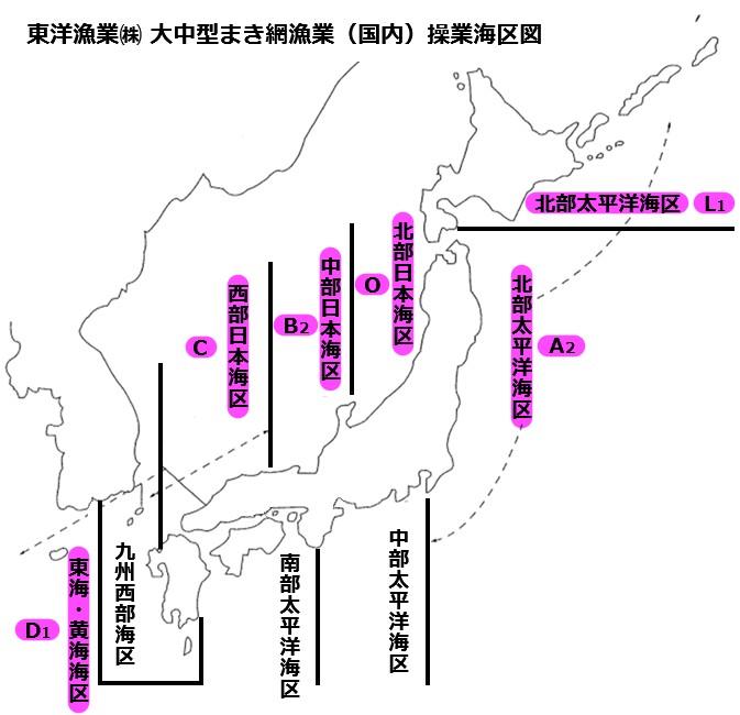 大中型まき網漁業(国内)操業海区図